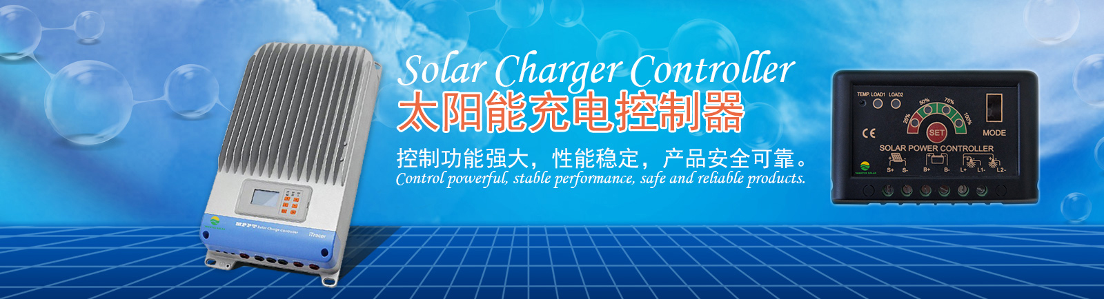 Yangtze Solar Power Co.,Ltd